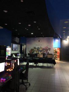 AFDesports setup PS4 pro